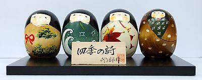 Usaburo Kokeshi Japanese Wooden Doll 125 Poem of Four Seasons