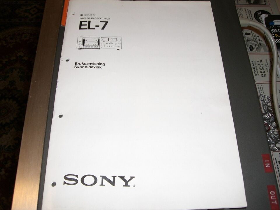 Båndoptager, Sony, Elcaset el- 7