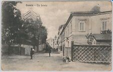 CARTOLINA d'Epoca - CASERTA Città : Via Loreto 1918