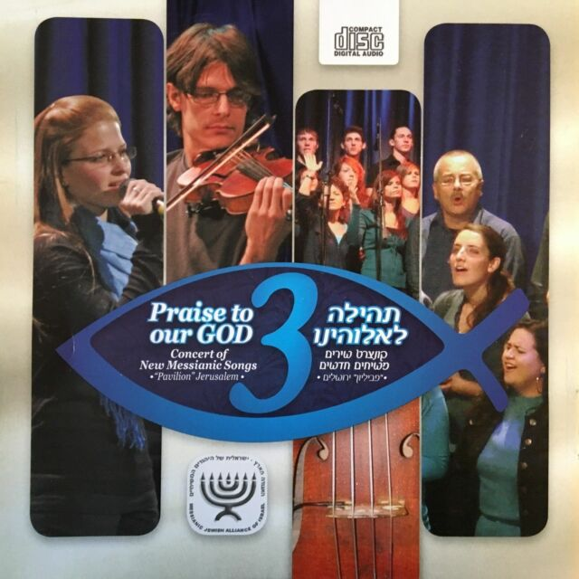 Praise To Our God 3 CD Worship Music Messianic Jewish Hebrew songs from Israel