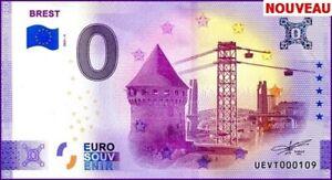UE VT-1 / BREST / BILLET SOUVENIR 0 € / 0 € BANKNOTE / 2021-1