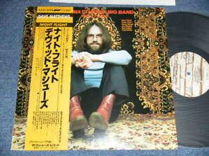DAVE MATTHEWS Japan 1977 K22P-6068 NM LP+Obi NIGHT FLIGHT