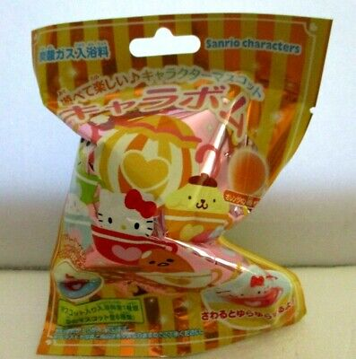 SANRIO  Bath Bomb Ball HELLO KITTY inside Play House mascot From JAPAN