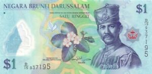 BRUNEI-P-35a-1-Ringgit-1-Brunei-Dollar-ND-2011-UNC