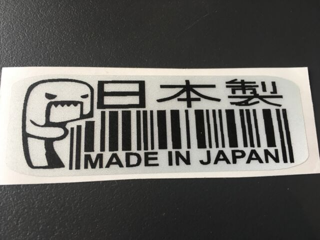 STICKER RETRO REFLECHISSANT MADE IN JAPAN CODE BARRE JDM  CASQUE MOTO GRIS/NOIR