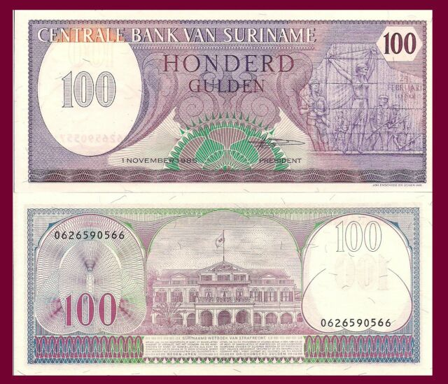 Suriname P128b, 100 Gulden, Monument of Revolution  / People's Palace 1982 UNC