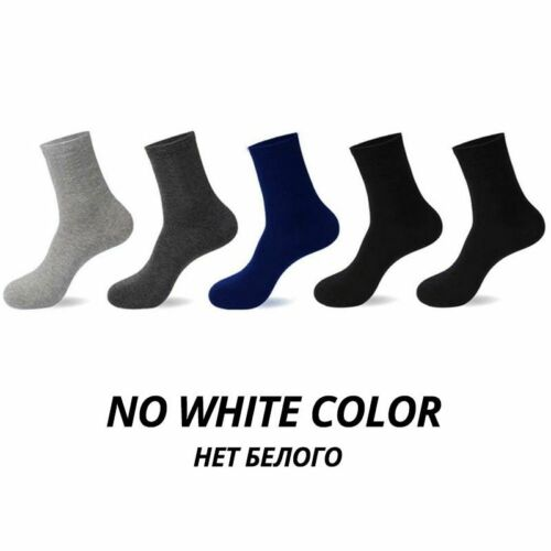 High Quality 5 pairs 10 pc Casual Men/'s Business Socks For Men Cotton Brand Snea