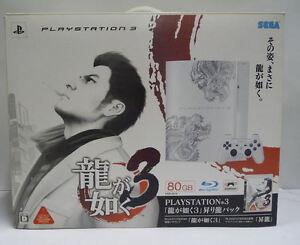 CONSOLE-SONY-PLAYSTATION-3-YAKUZA-CERAMIC-WHITE-LIMITED-80-GB-JAPAN-RARE