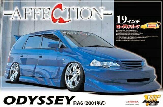 Aoshima 04942 Honda Odyssey RA6 Affection 1 24 scale plastic model kit