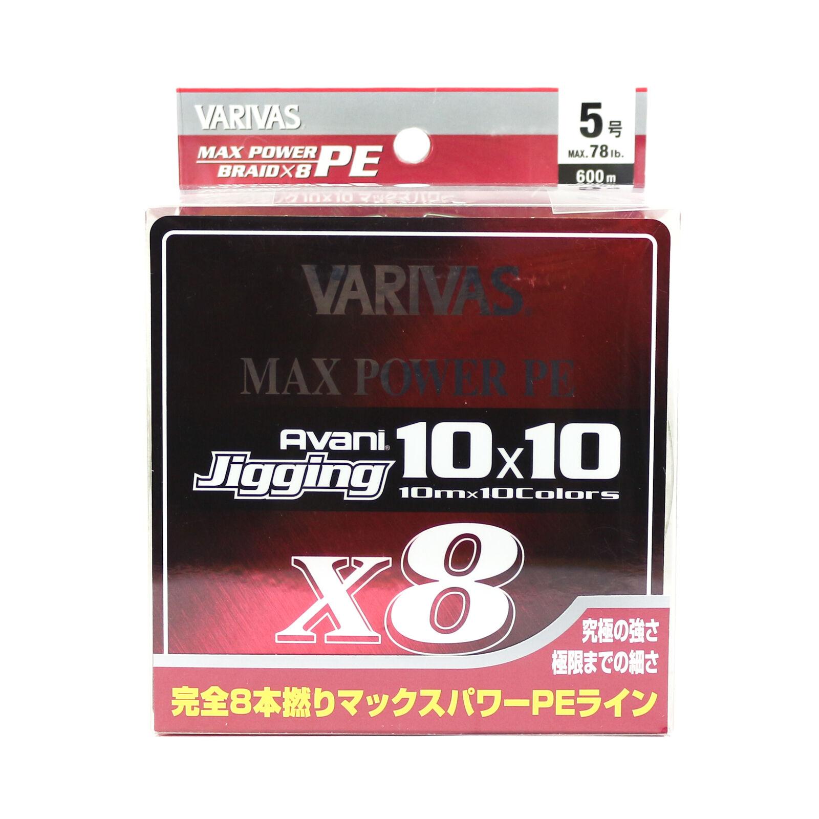 [Varivas] P.E Line Avani Jigging Max energia 10 x 10 600m P.E 5 78lb  4816