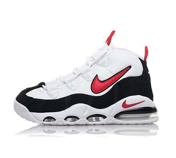 Nike Air Max Uptempo 95 White