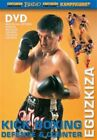 Kick Boxing Defence and Counter 1070150003090 DVD Region 2