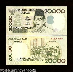 INDONESIA-20000-RUPIAH-P138a-1998-1998-INDIAN-GOD-GANESH-UNC-CURRENCY-MONEY-NOTE