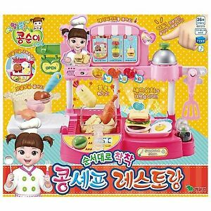 Kongsuni-Kong-Chef-Restaurant-Kitchen-Play-set-Cooking-kids-toy-Korean-Animation