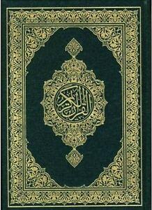 Mushaf-Madinah-Medium-The-Quran-Arabic-Text-Uthmani-Script-Printed-in-Medina