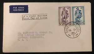 1956-Dublin-Ireland-First-Day-Cover-FDC-To-Windsor-Usa-John-Barry-Stamp-Issue