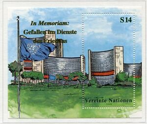 19436-UNITED-NATIONS-Vienna-1999-MNH-In-Memoriam-S-S