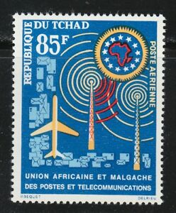 Chad-1963-MNH-Sc-C9-African-Postal-Union-Plane-communications-aviation