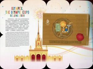 China-PRC-2008-19-Olympex-Silk-Block-149-y-plus-Kleinbogen-Olympiade-Folder-MNH