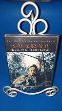 Samurai II: Duel at Ichijoji Temple - The Criterion Collection NEW (183) NIP