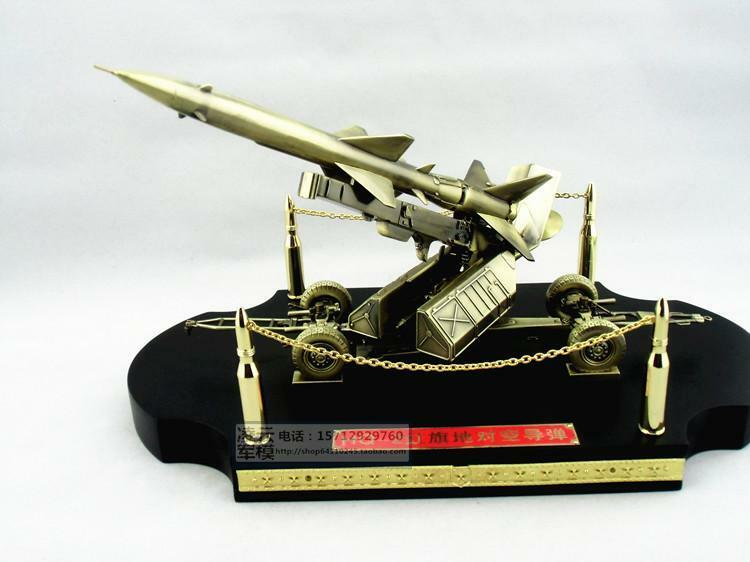 Flag Flag Flag HQ-2 Launcher surface-to-air missiles bass colord 1959e2