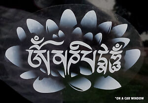 White clear lotus flower sanskrit mantra yoga buddhist decal image is loading white clear lotus flower sanskrit mantra yoga buddhist mightylinksfo
