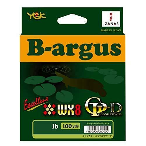 YGK YOZ-AMI B-argus Excellent WX8 PE 100yds Uguisu Green 115lb
