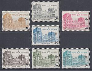 Belgium Sc Q422-Q426 MNH. 1971 surcharged Parcel Post complete, VF