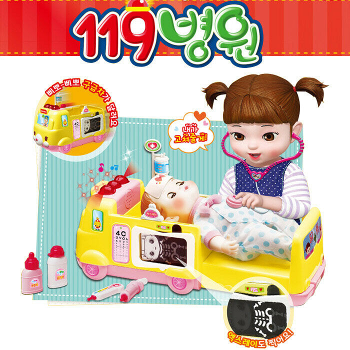 Kongsuni Hospital Play set with X-ray Ambulance Doctor Nurse Kit Role-play Toy