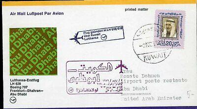 "Kuwait Erstflug Lh Frankfurt-dhahran-abu Dhabi 1976 ""flug Geändert"" Romantic 426461"