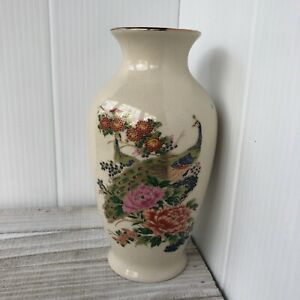 OTAGIRI JAPAN HAND PAINTED PORCELAIN PEACOCK VASE- VINTAGE 1970's