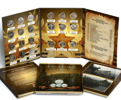 21 RUSSIAN COINS 5 10 RUBLES BI-METALLIC 2014 2015 in ALBUM VICTORY in WAR *B4