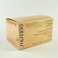 Shiseido Benefiance Pure Retinol Instant Treatment Eye Mask - 12 Packettes X 2