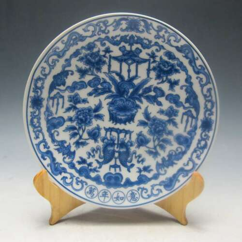Chinese-Blue-and-White-Porcelain-Plate-Hand-painted-w-Qing-dynasty-Qianlong-Mark