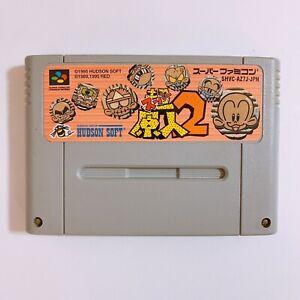 SUPER-GENJIN-2-Nintendo-Super-Famicom-SFC-SNES-Japan-game-tested-working