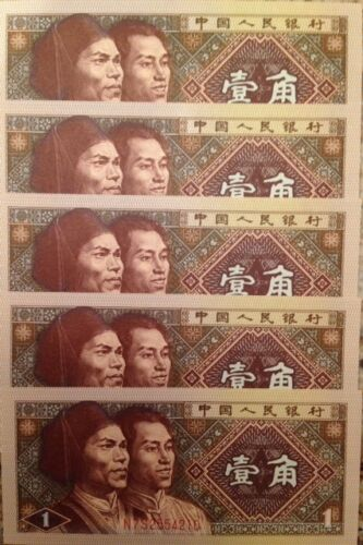 NOTES P-881 BUY FROM A USA SELLER !! 5 CHINA 1980 1 JIAO UNCIRCULATED LOT OF