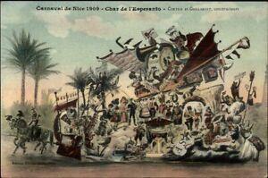 Nice-France-Carnaval-1909-Elaborate-Parade-Float-Artist-Drawn-Postcard-2