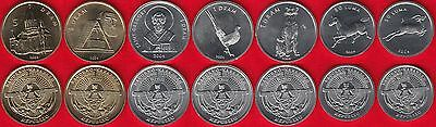 Nagorno-Karabakh set of 7 coins: 50 luma - 5 drams 2004 UNC