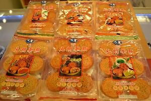 Details about NEW MINI-Mooncake,Best Moon Cake Chinese,yuè bĭng 中秋月饼  Mid-autumn Festival Cake