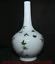 miniature 5 - 16-4-034-Yongzheng-Chinois-Famille-Rose-Porcelaine-Dynastie-Vase-De-Bouteille-Fleur