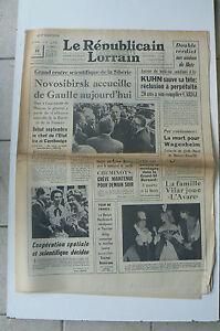 JOURNAL-DE-NAISSANCE-23-juin-1966-Republicain-Lorrain-EST-JOURNAL-23-06-1966