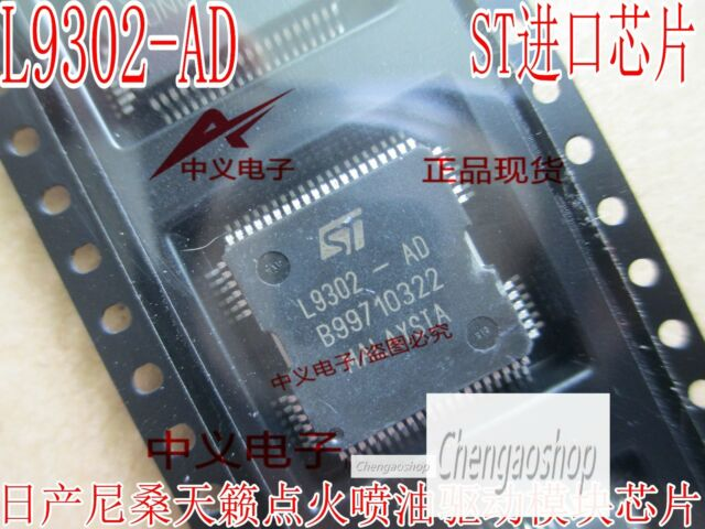 Used C1173 Transistor 4pcs /'Genuine/' TOSHIBA 2SC1173