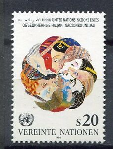 19373-UNITED-NATIONS-Vienna-1991-MNH-Definitive