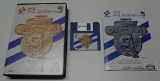 Konami Game Collection Vol.2 MSX Japan