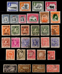 INDIA, STATES, BAHAWALPUR: 1940'S STAMP COLLECTION WITH SET