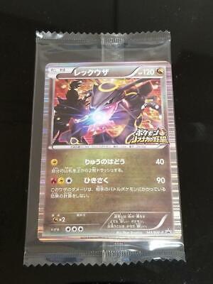Pokemon Card Rayquaza SWSH 029 Promo Clash Rebel HOLO German