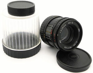 NEW-MC-HELIOS-44-3-58mm-f-2-Russian-Made-in-USSR-by-MMZ-BelOMO-Lens-M42-MINT