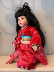 Vintage 50's Japanese Geisha Doll - Beautful Original Clothing - 1ft