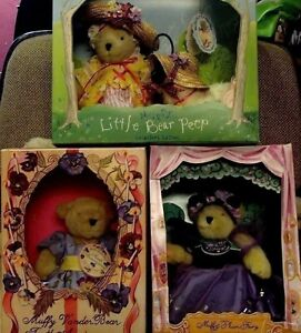 Lot of 3 MUFFY VANDERBEAR's - Mint with Tags and Box--1994, 1997, & 1998