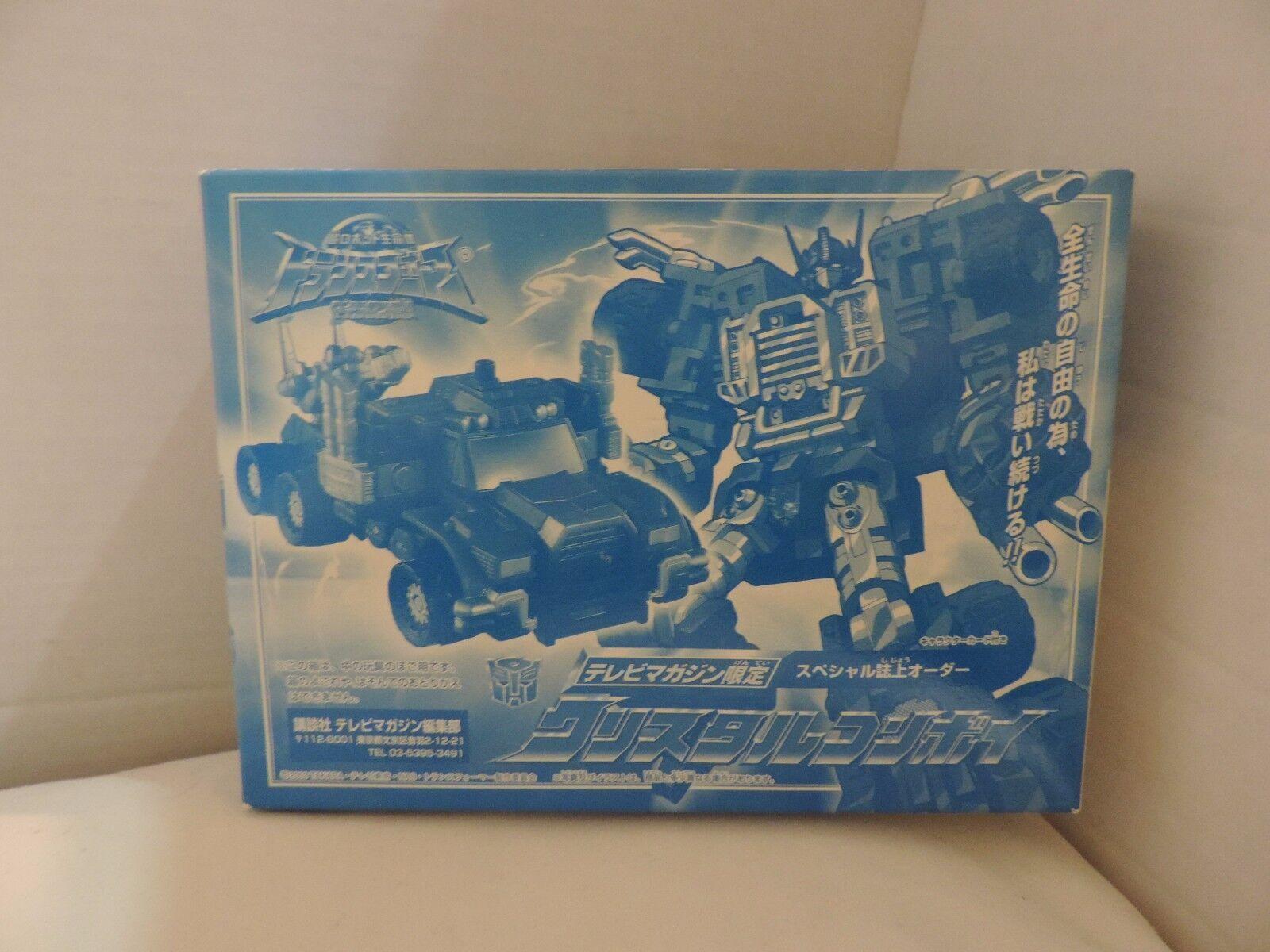 Takara Transformer Micron Legend Armada Crystal Clear Convoy Optimus Prime